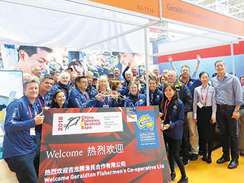 Photo of Geraldton Fishermen's Co-operative members in China